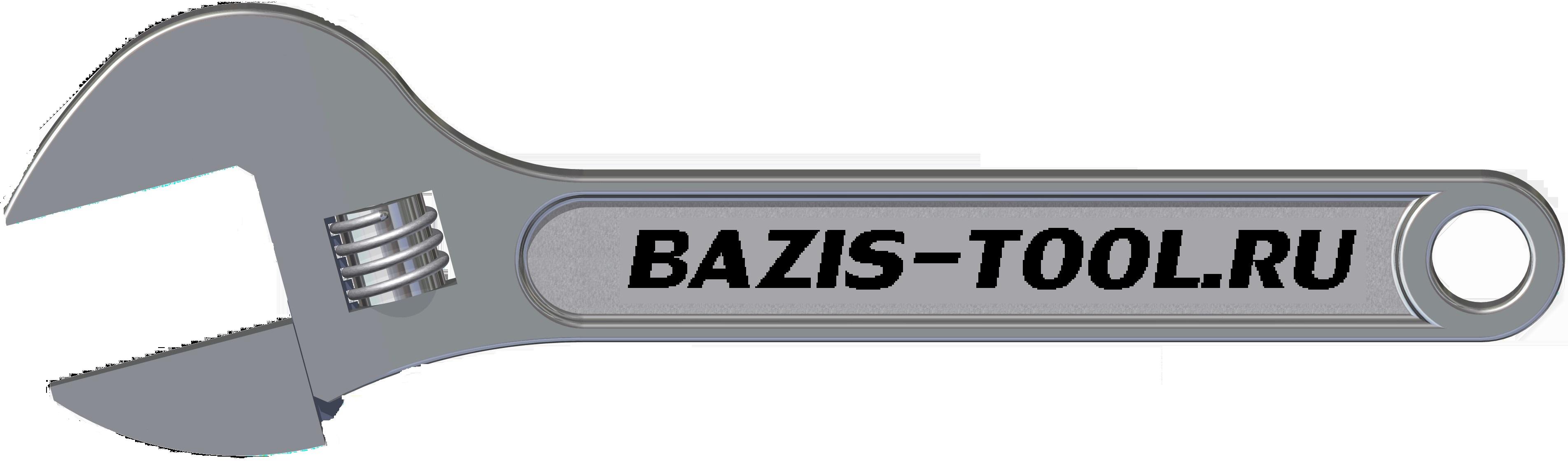 Компания БАЗИС - Интернет-магазин bazis-tool.ru
