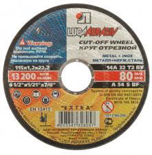 Круг отрезной абразивный по металлу 115х12х222мм ЛУГА 3612-115-12