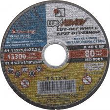 Круг отрезной абразивный по металлу 115х16х222мм ЛУГА 3612-115-1.6