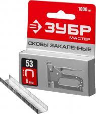 Скобы особопрочные ЗУБР МАСТЕР 31625-06