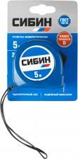 Рулетка измерительная СИБИН 34020-05-25