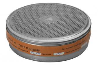 Фильтрующий элемент для РПГ-67 марка А1 от паров бензина ацетона хлора набор из 2шт РОССИЯ 11141_z01