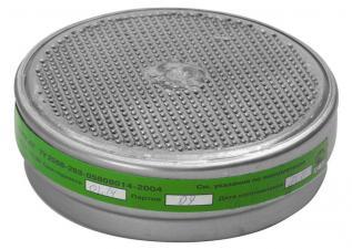 Фильтрующий элемент для РПГ-67 марка К1 от паров аммиака сероводорода набор из 2шт РОССИЯ 11142_z01