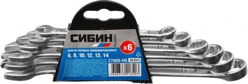 Набор ключей гаечных рожковых СИБИН 27089-H6