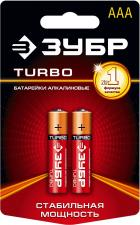 Батарейка алкалиновая ЗУБР 59211-2C