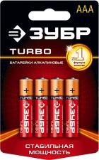 Батарейка алкалиновая ЗУБР 59211-4C