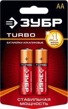 Батарейка алкалиновая ЗУБР 59213-2C