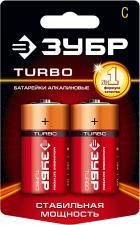 Батарейка алкалиновая ЗУБР 59215-2C