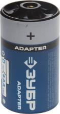 Адаптер ЗУБР для Ni-Mh аккумуляторов АА D из АА 4шт блистер ЗУБР ЭКСПЕРТ 59278-4D