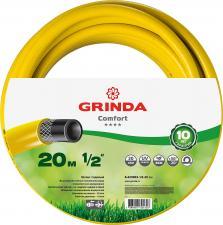 Шланг садовый GRINDA 8-429003-1/2-20_z02