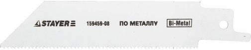 Полотно для сабельной электроножовки STAYER PROFESSIONAL 159459-08