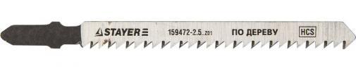 Полотно для электролобзика STAYER STANDARD 159472-2.5_z01