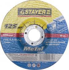 Круг  абразивный зачистной (шлифовальный)  по металлу 125ммх6ммх222мм STAYER MASTER 36228-125-6.0_z01