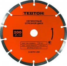 Круг отрезной алмазный для УШМ ТЕВТОН 8-36701-105