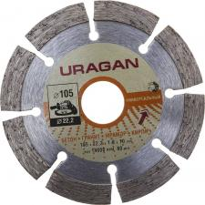 Круг отрезной алмазный для УШМ URAGAN 909-12111-105
