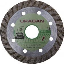 Круг отрезной алмазный для УШМ URAGAN 909-12131-105