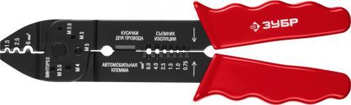 Электропассатижи ЗУБР МАСТЕР 22667-22